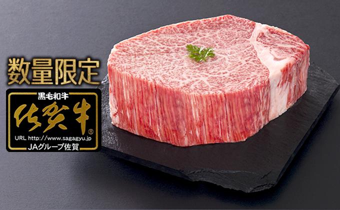 [定期便全13回]佐賀牛フィレステーキを毎月堪能!